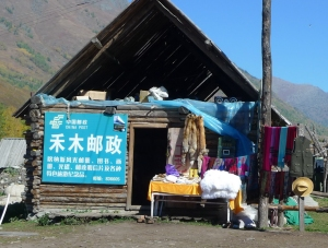 Trading post on China's frontier.