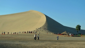 Dune at Altay